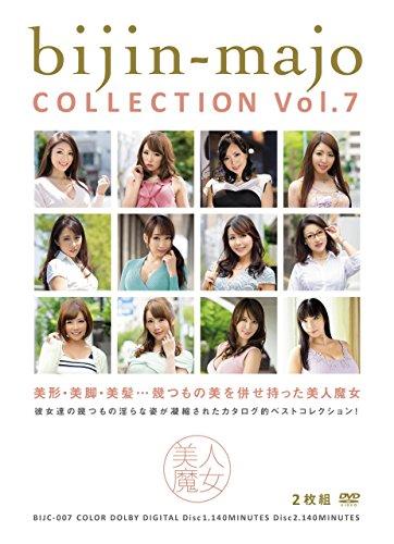 [] 美人魔女COLLECTION Vol.7 美人魔女