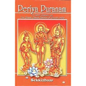 Periya Purana | RM.