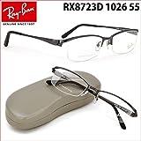 【レイバン国内正規品販売認定店】RX8723D 1026 55サイズ Ray-Ban (レイバン) メガネフレーム