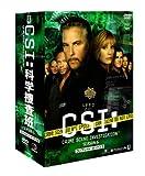 CSI:科学捜査班 シーズン6 コンプリートDVD BOX-2