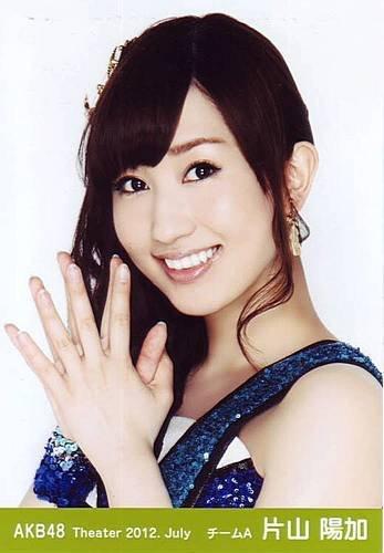AKB48生写真Theater 2012.July 月別07月【片山陽加】