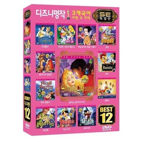 ディズニー アニメ 名作 ベストコレクション12枚セット (3か国語:日本語/英語/韓国語)【DVD】