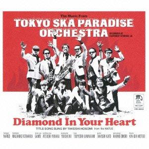 Diamond In Your Heart (AL+DVD)