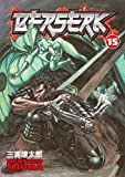 img - for Berserk, Vol. 15 book / textbook / text book