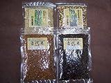 送料無料 農薬不使用「古代米・雑穀米4種類お試しセット」