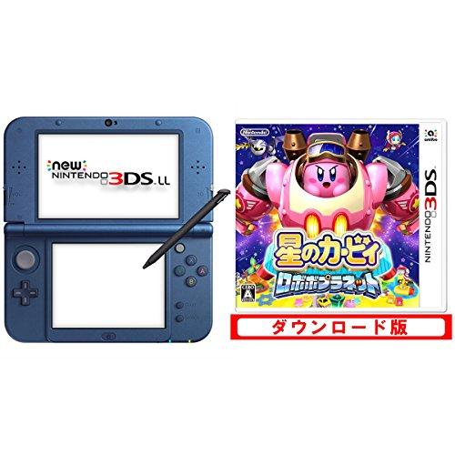 【3/25限定 5,381円OFF】 New 3DS LL 本体+星のカービィロボボプラネット Amazon.co.jp限定セット (本体色:メタリックブルー、ソフト:オンラインコードをメールでお届け)