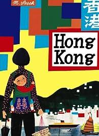 Hong Kong par Miroslav Sasek