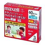 maxell ビデオカメラ用 DVD-RW 60分 3枚 10mmケース入 DRW60HG.1P3S A