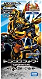 トランスフォーマー ヒートスクランブルカードゲームシステム TF-01 トランスフォーマー ブースター第1弾 BOX