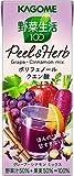 カゴメ 野菜生活100 Peel&Herbグレープ・シナモンミックス 200ml×24本