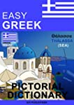 Easy Greek - Pictorial Dictionary (En...
