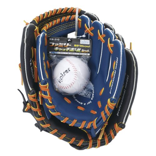 kaiser Parent & child baseball glove set