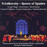 Tchaikovsky-La Dame de pique - Page 2 51VoglbfszL._AA160_