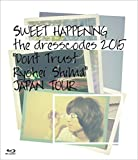 "【Amazon.co.jp限定】SWEET HAPPENING 〜the dresscodes 2015 ""Don't Trust Ryohei Shima"