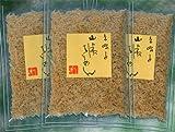 京都 ちりめん山椒 3袋 ランキングお取り寄せ