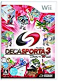 Deca Sporta 3: Wii de Sports 10 Shumoku [Japan Import]