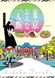 51VpCFunb9L. SL160  【Kindle】角川作品70%OFFセール祭りに大いに参加したよ!