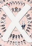 ×―ペケ― 3 (小学館文庫 あE 6)