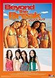 ビヨンド・ザ・ブレイク シーズン1 DVD-BOX
