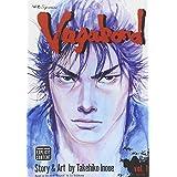 Vagabond, Vol. 1 ~ Takehiko Inoue