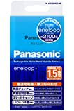 Panasonic eneloop 急速充電器セット 単3形充電池 4本付き スタンダードモデル K-KJ55MCC40