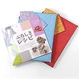 「ふろしきレシピ」dvdと風呂敷2枚セットリバーシブルデュエット赤黄/ブルーパープル