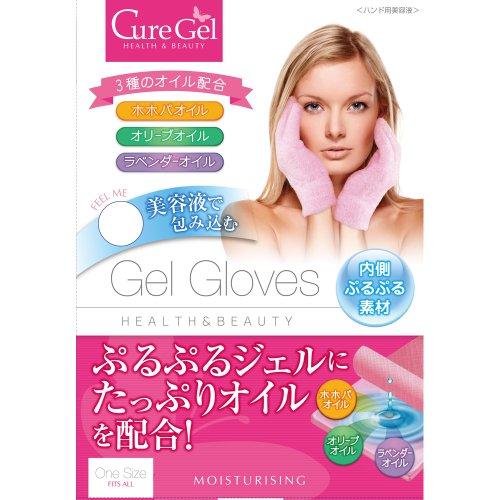 Cure Gel ジェルグローブ LJGー005