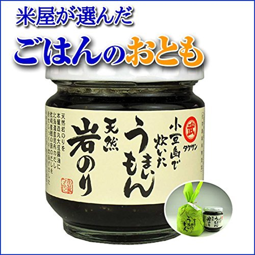 Natural Iwanori (with packaging), which was cooked in Shodoshima [rice shop is chosen companion of rice] 150g chemical seasoning 1 point free companion 5-point purchase of non-use rice
