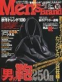 Men's Brand (メンズブランド) 2009年 10月号 [雑誌]
