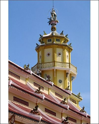 Photographic Prints of Cao Dai Prayer Hall from 