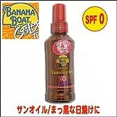【BANANA BOAT バナナボート】ゴールデンタンニングオイル ・ 日焼けオイル SPFゼロ