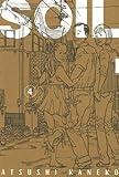 echange, troc Atsushi Kaneko - Soil, Tome 4 :