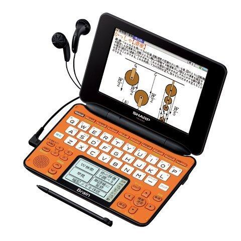 Sharp Brain Electronic Dictionary Pw-Gc610-D