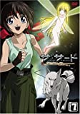 ザ・サード~蒼い瞳の少女~エンポリウム エピソード 7 [DVD]