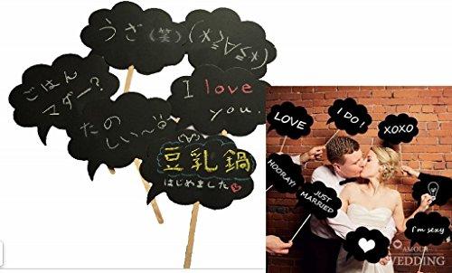 無地 フォト プロップス 自由に描ける 吹き出し 型 結婚式 パーティー 運動会 撮影 スポーツ 指示 ボード 二次会 宴会 プレゼント 持ち手 チョーク 付き ウェディング 披露宴 (a 5個 セット)