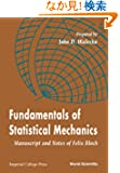 Fundamentals of Statistical Mechanics: Manuscript and Notes of Felix Bloch