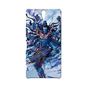 G-STAR Designer Printed Back case cover for Sony Xperia C5 - G6797
