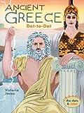 img - for Ancient Greece Dot-to-Dot by Victoria Garrett Jones (2005-11-01) book / textbook / text book
