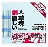 ナカバヤシ フラットファイルJ A4 10冊パック ブルー FF-J8010B