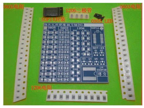 smt-smd-component-welding-practice-board-soldering-practice-diy-kit