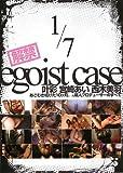 egoist case1/7/デジタルアーク [DVD]