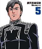 銀河英雄伝説外伝 Blu-ray Vol.5 白銀の谷