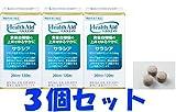 【3個セット】ヘルスエイド サラシア20日分(120粒)