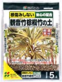 花ごころ 観音竹・棕櫚竹の土 5l