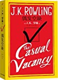 J K Rowling The Casual Vacancy