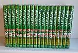 天のプラタナス コミック 1-18巻セット (講談社コミックス月刊マガジン)