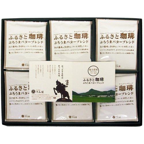 スミヤ ふるさと珈琲バターブレンド カフェドリップバッグ (SB-24) 8g×24包