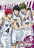 黒子のバスケ 3rd SEASON 5 [DVD]
