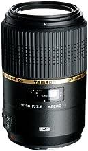 Comprar Tamron F004E SP AF 90 mm F/2.8 - Objetivo para Canon (distancia focal fija 90mm, apertura f/2.8-2,8, estabilizador óptico, macro, diámetro: 58mm) color negro