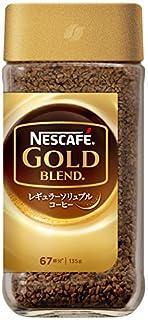インスタントコーヒーをおいしくするコツ